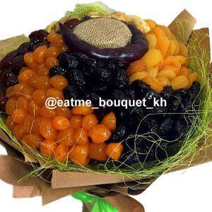 Букет из сухофруктов «Витаминный»