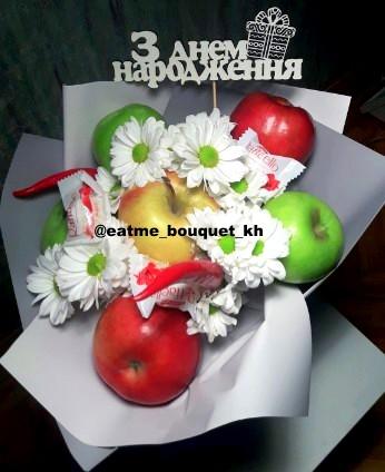 фруктовый из яблок