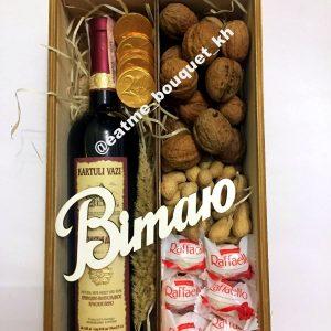 Подарочный набор для женщин с вином