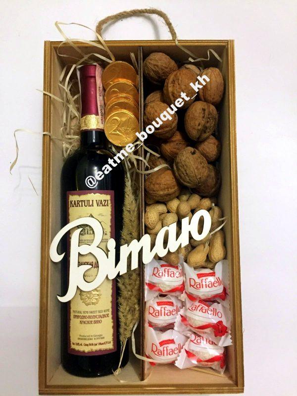 Бокс с вином на подарок в Харькове