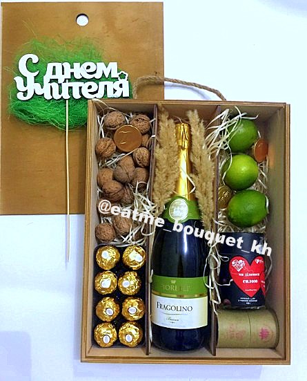 подарок на день учителя в Харькове