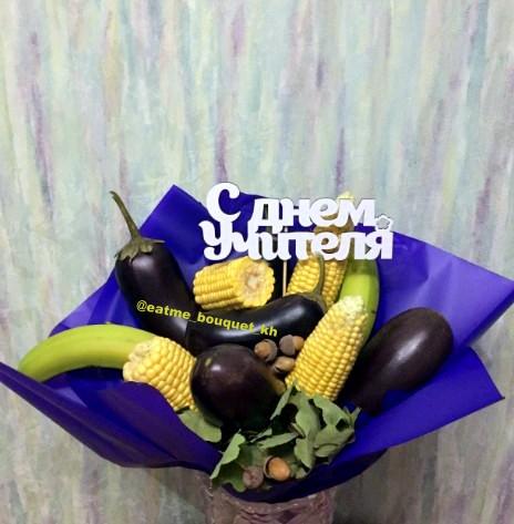 Овощной букет на день учителя в Харькове
