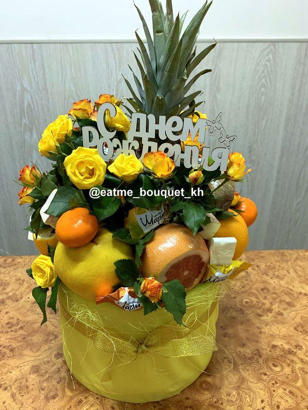 Фруктовый букет с ананасом