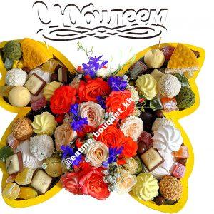 Подарочный сладкий набор в виде бабочки