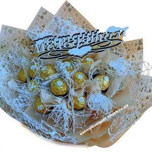 Сладкий букет невесте
